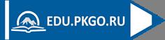 Образовательный портал Петропавловск-Камчатского городского округа